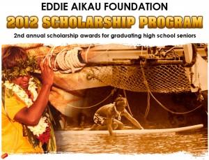 Eddie Aikau Essay Contest Logo